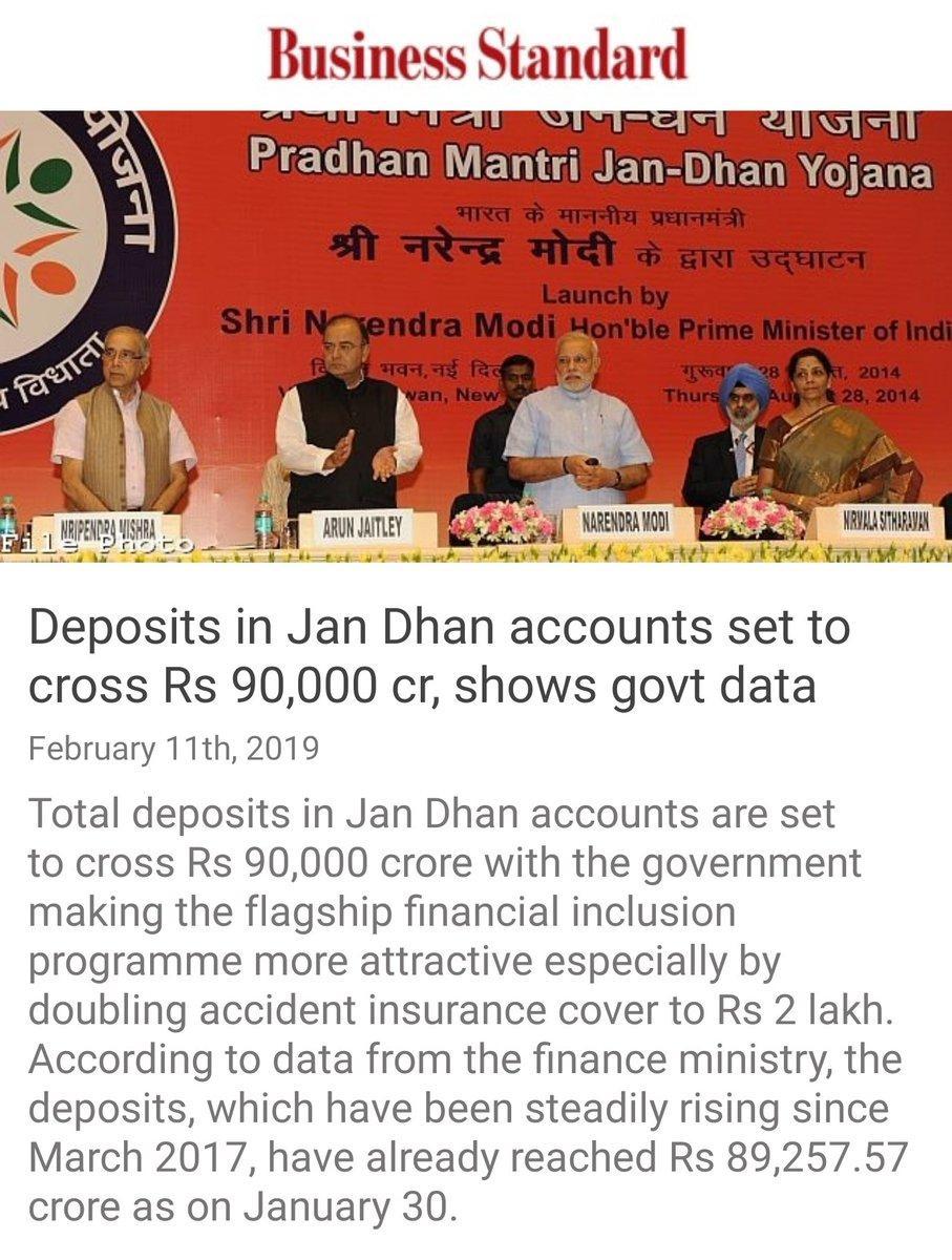 Deposits in Jan Dhan accounts set to cross Rs 90,000 cr, shows govt data https://www.business-standard.com/article/pti-stories/deposits-in-jan-dhan-accounts-set-to-cross-rs-90-000-cr-119021000128_1.html… via NaMo App