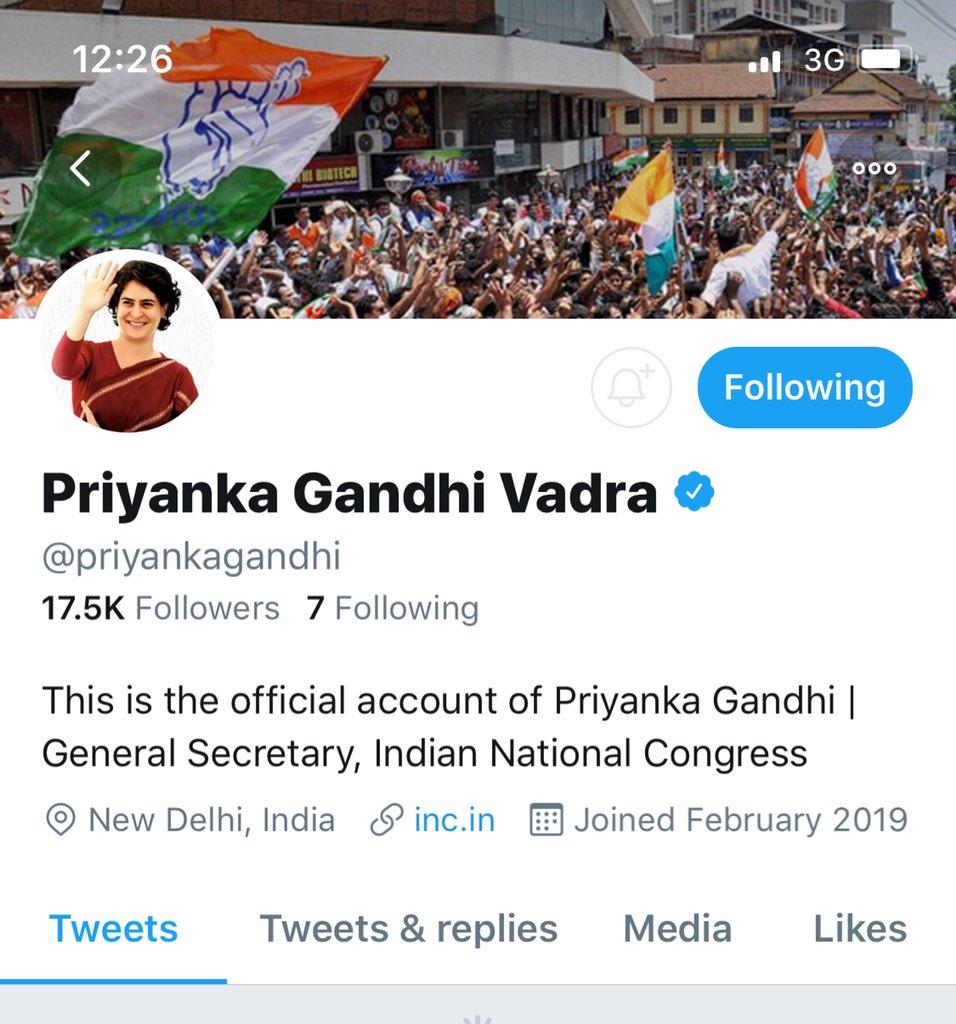 प्रियंका @priyankagandhi जी आप का ट्वीटर पर स्वागत है ।