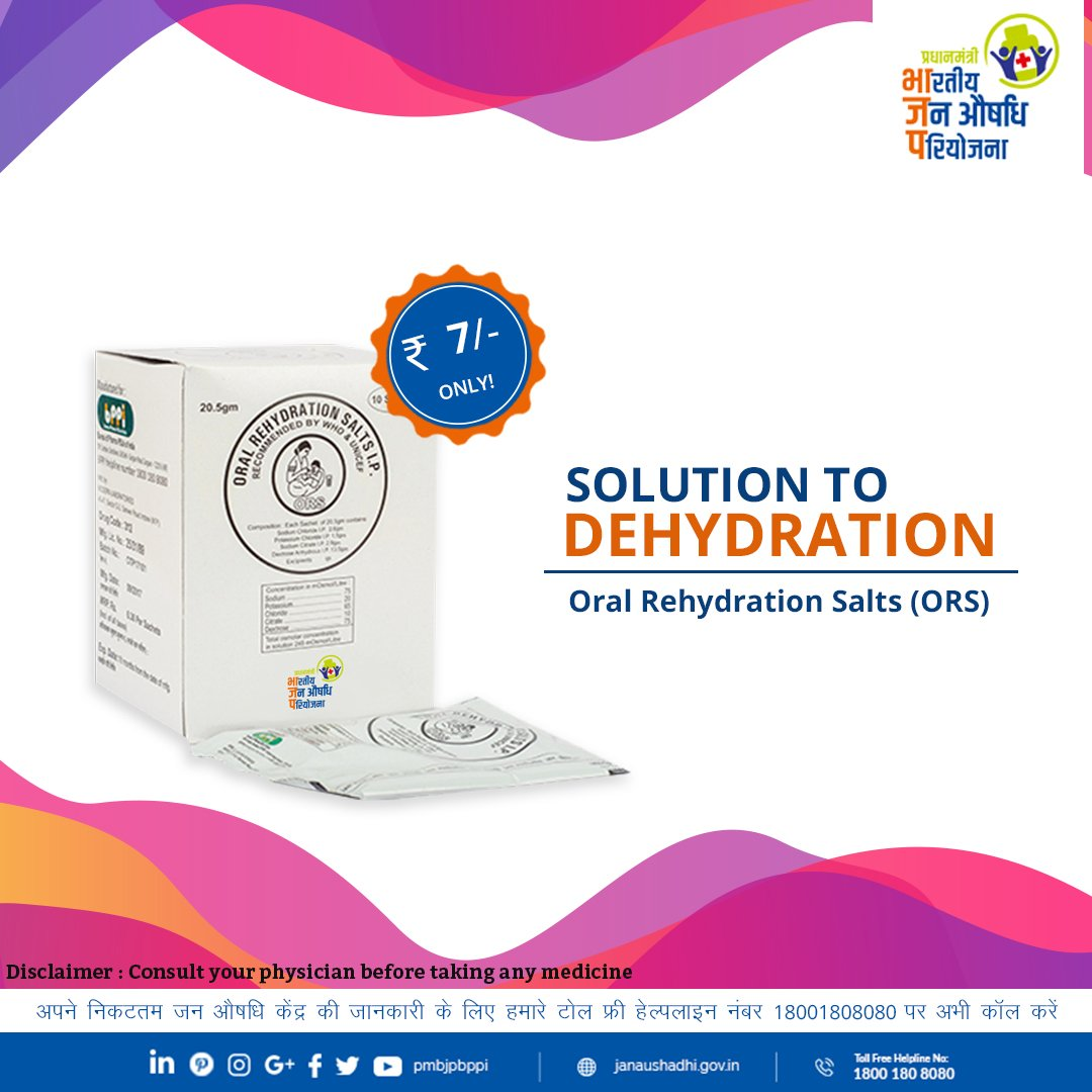 oral rehydration salts ors - HD1080×1080