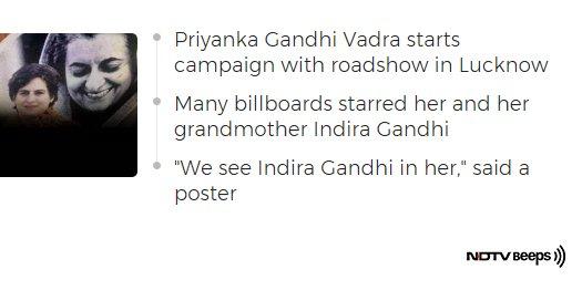 'We See Indira Gandhi In You': Priyanka Gandhi Vadra Thrills UP Congress https://t.co/3eC8th0H1a #NDTVNewsBeeps