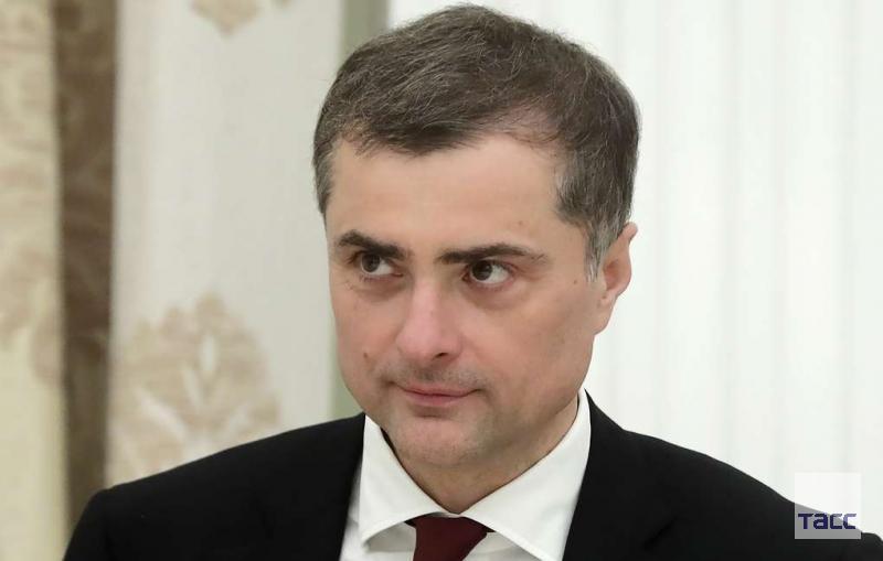 Современная Россия — это органически сложившееся государство нового типа, считает помощник президента РФ Владислав Сурков: http://go.tass.ru/9xGG