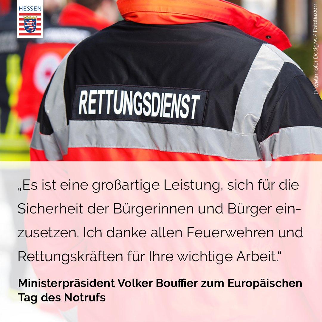 Staatskanzlei Hessen's photo on feuerwehren