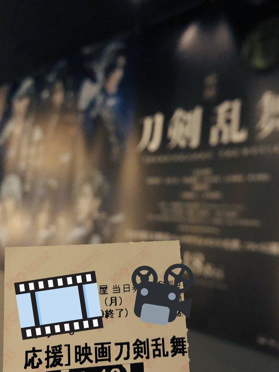 めたろう's photo on 応援上映