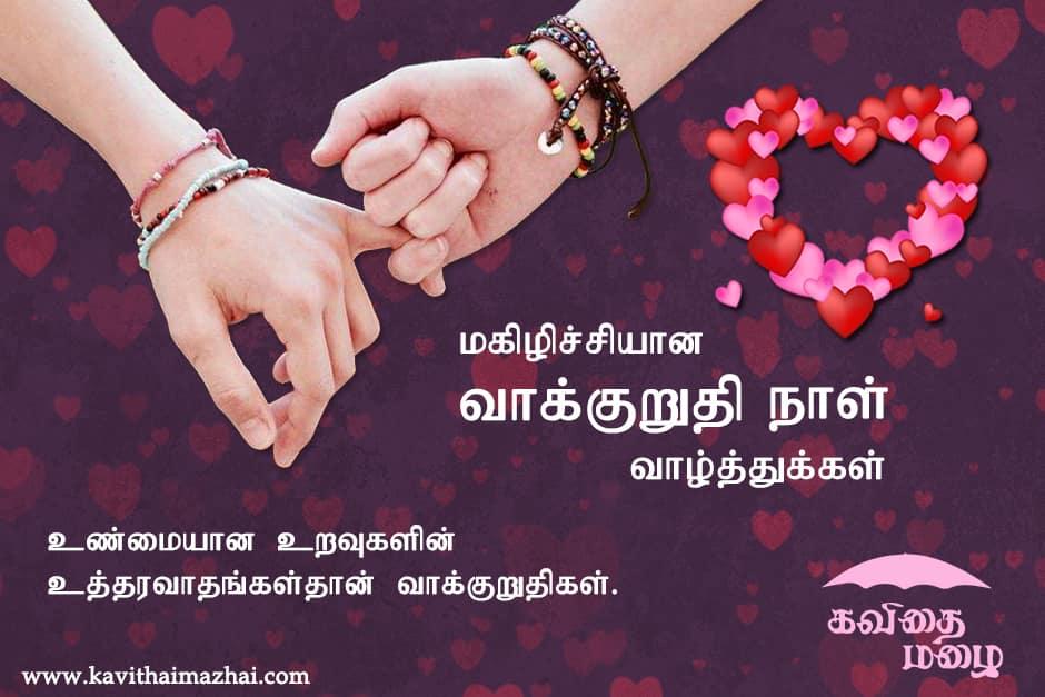 kavithai در توییتر kadhal kavithaigal tamil is the high grade app