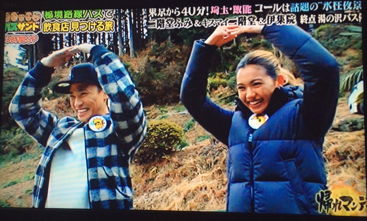 にかまん's photo on ニカちゃん