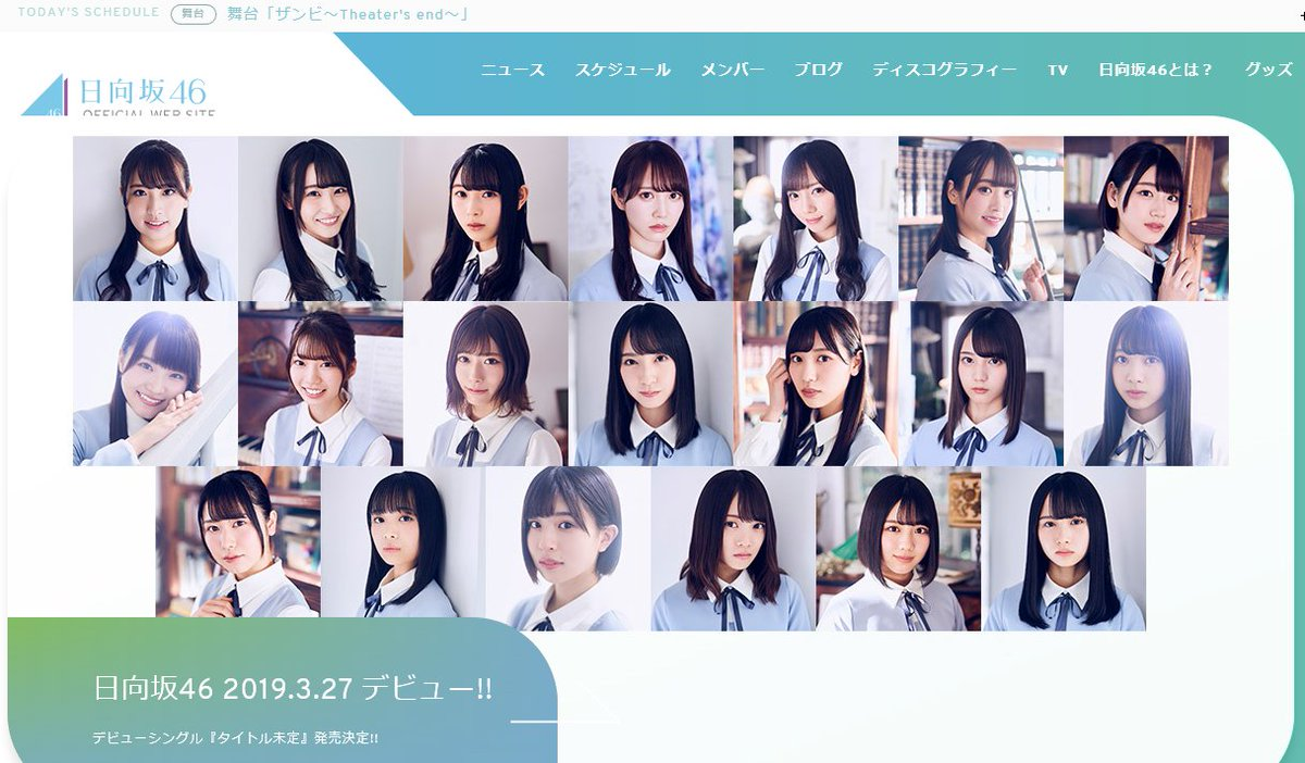 欅坂46まとめラボ's photo on シングルデビュー