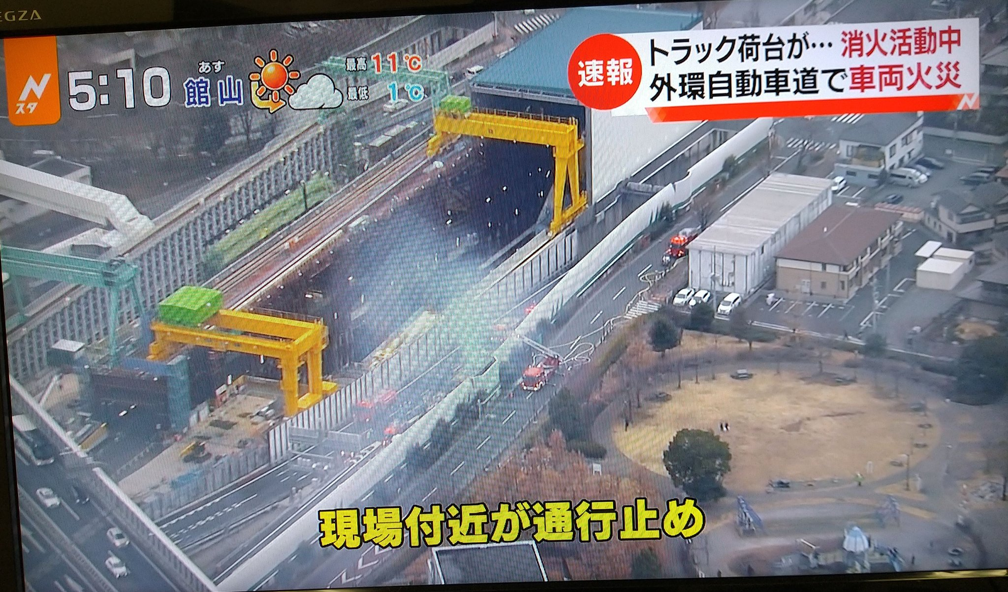 画像,外環大泉JCT付近で事故! https://t.co/ee7qFU6MuJ。