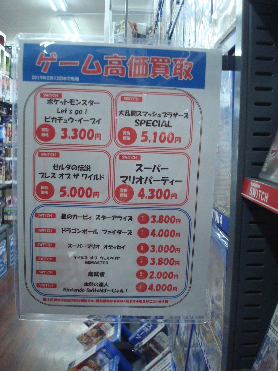 オフ 価格 ブック 買取 ブックオフさんの2店舗へ行って、買取価格を比べてきました