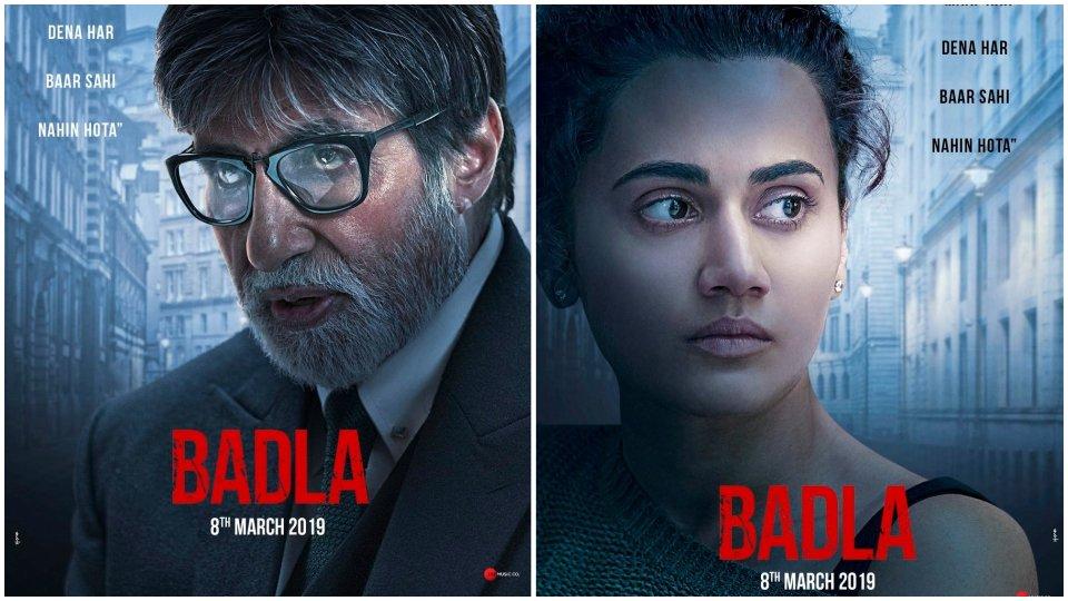 HT Entertainment's photo on #Badla