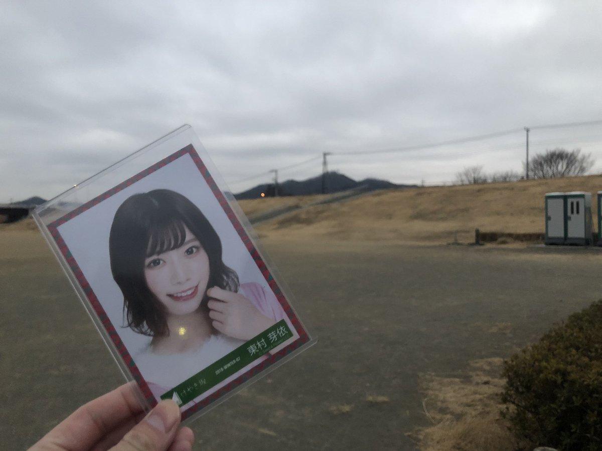 こうへい◢ │⁴⁶'s photo on W-KEYAKIZAKAの詩