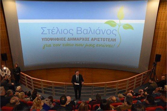Μεταλλεια Χαλκιδικης's photo on 2019 GR
