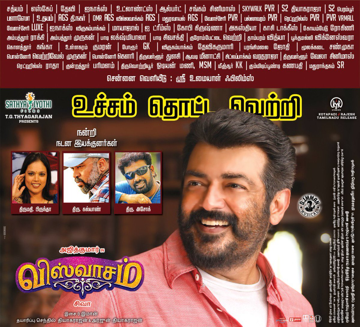 Today paper add .. #viswasam is the topper of TN box office .. cheers #HistoricalBlockBusterviswasam #ATBBviswasam <br>http://pic.twitter.com/Pem9R0VOns
