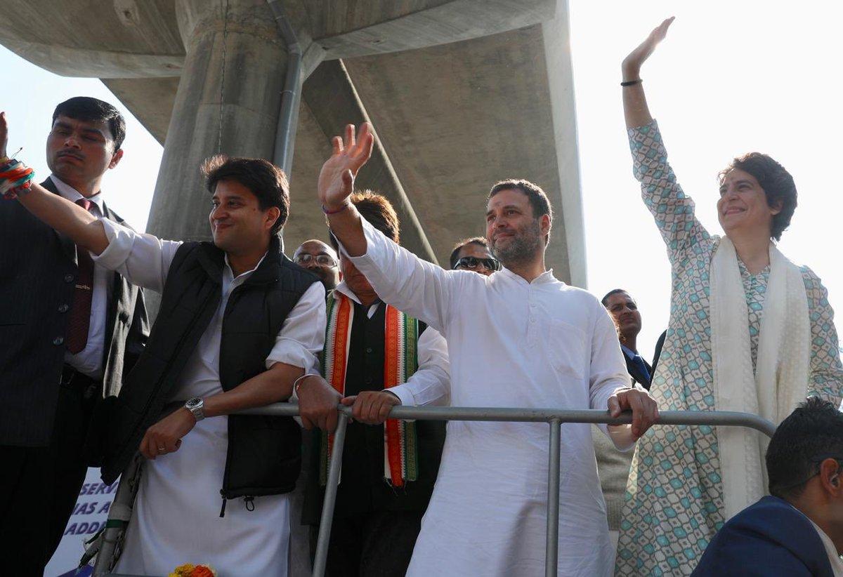 RT @JM_Scindia: आज उत्तर प्रदेश परिवर्तन का संकल्प लेने के लिए तैयार है।  #NayiUmeedNayaDesh https://t.co/HZQMho2dyR
