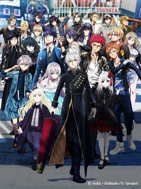 K: Seven Stories Anime Project (2018)