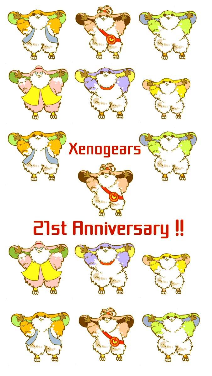 翔 Na Twitteru 21周年おめでとうチュチュポリン壁紙 発売からこれまでもこれからも大好きだ ゼノギアス21周年