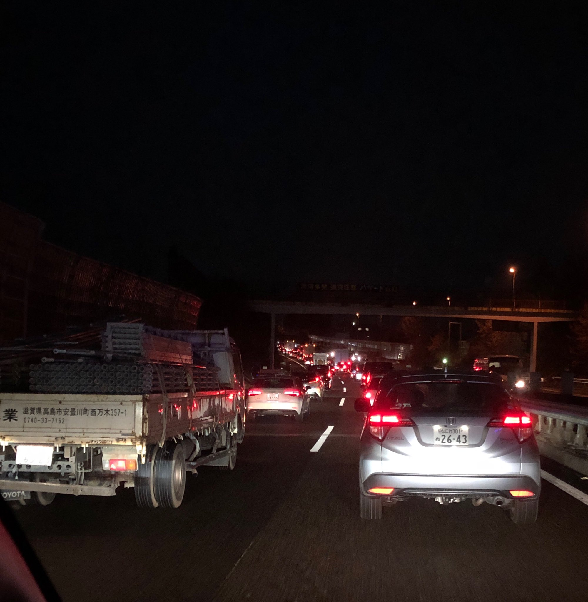 画像,名神高速、大津で事故渋滞‼️最悪…😭 https://t.co/HaYRMeRpsW。