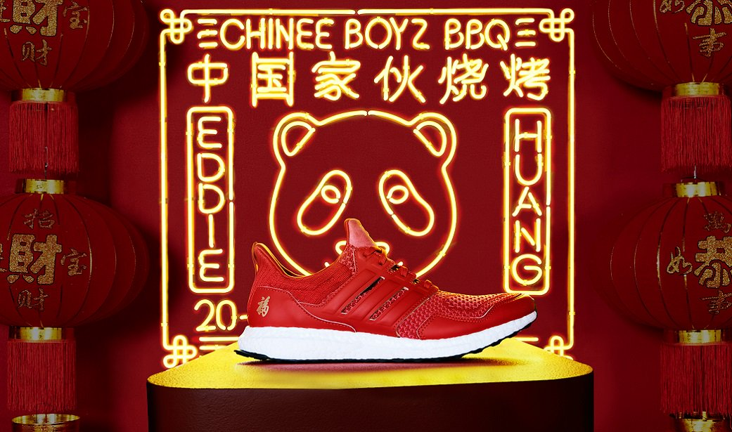 d8eb5aece3cca Adidas and Eddie Huang collaborate for the Chinese New Year of the Pig  https