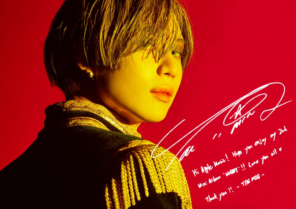 &quot;Hi Apple Music! Hope you enjoy my 2nd mini album &quot;Want&quot;!! Love you all &lt;3 Thank you!!&quot; He&#39;s so cute I love him #TAEMtation #태민_IS_BACK_오늘오후6시 #TAEMIN #WANT #TAEMINISBACK <br>http://pic.twitter.com/88y21Ho2vH