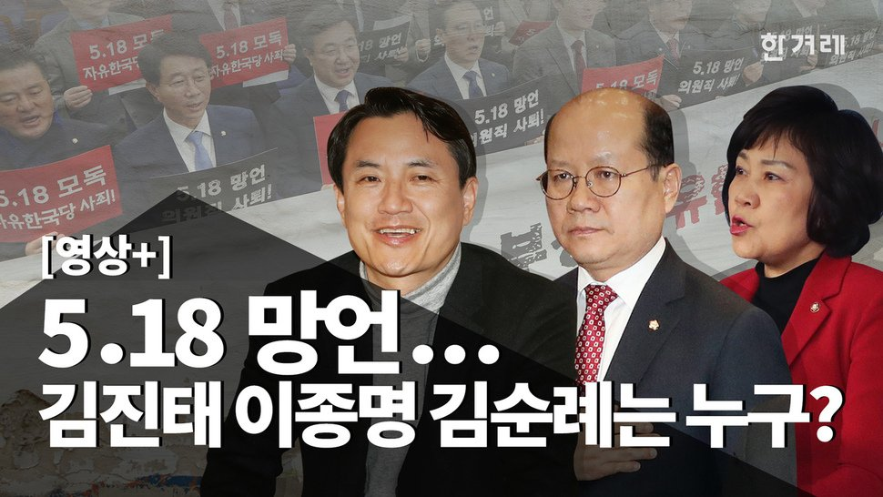 한겨레's photo on 이종명