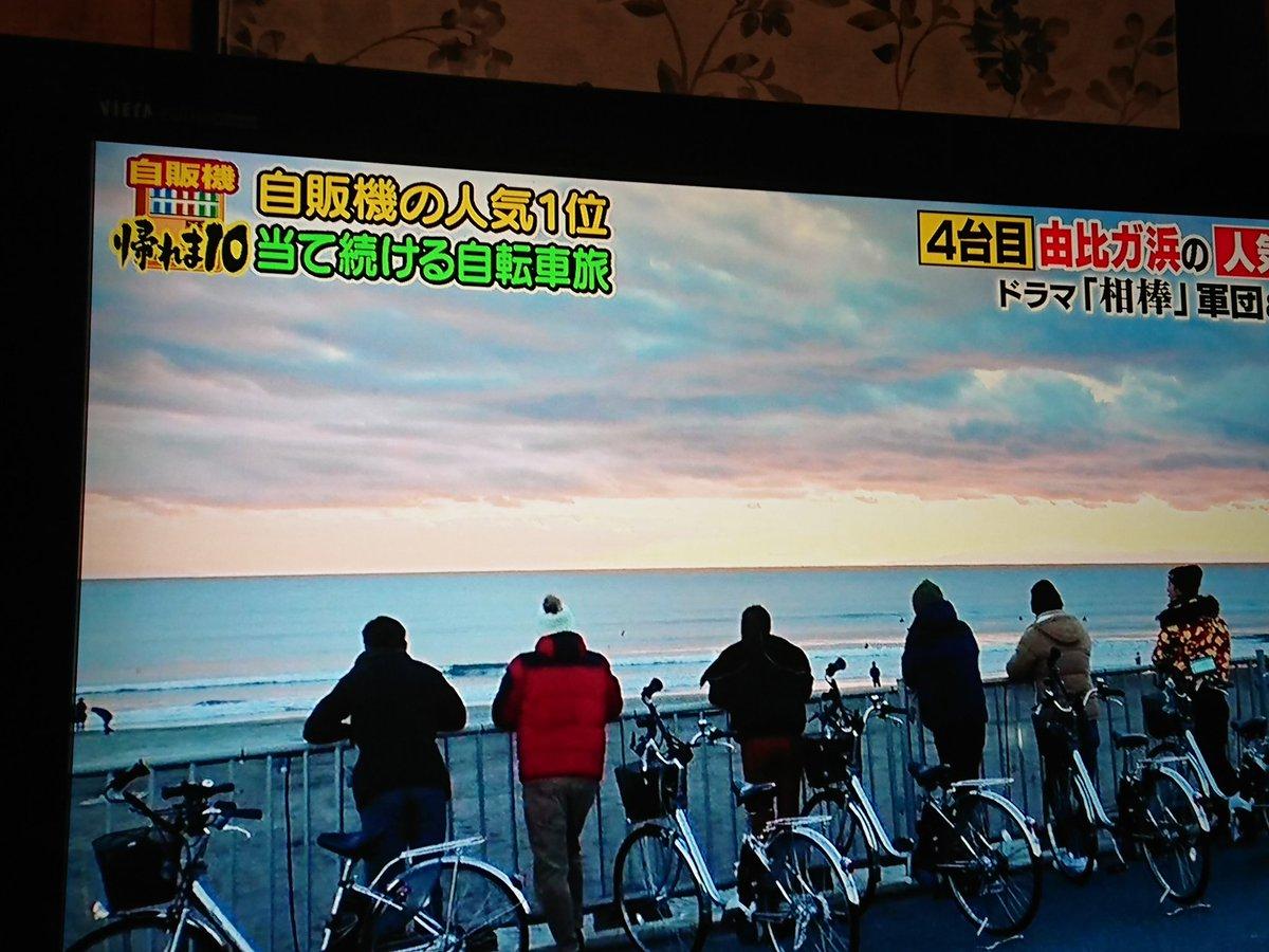 Teiko's photo on SMAPのオレンジ