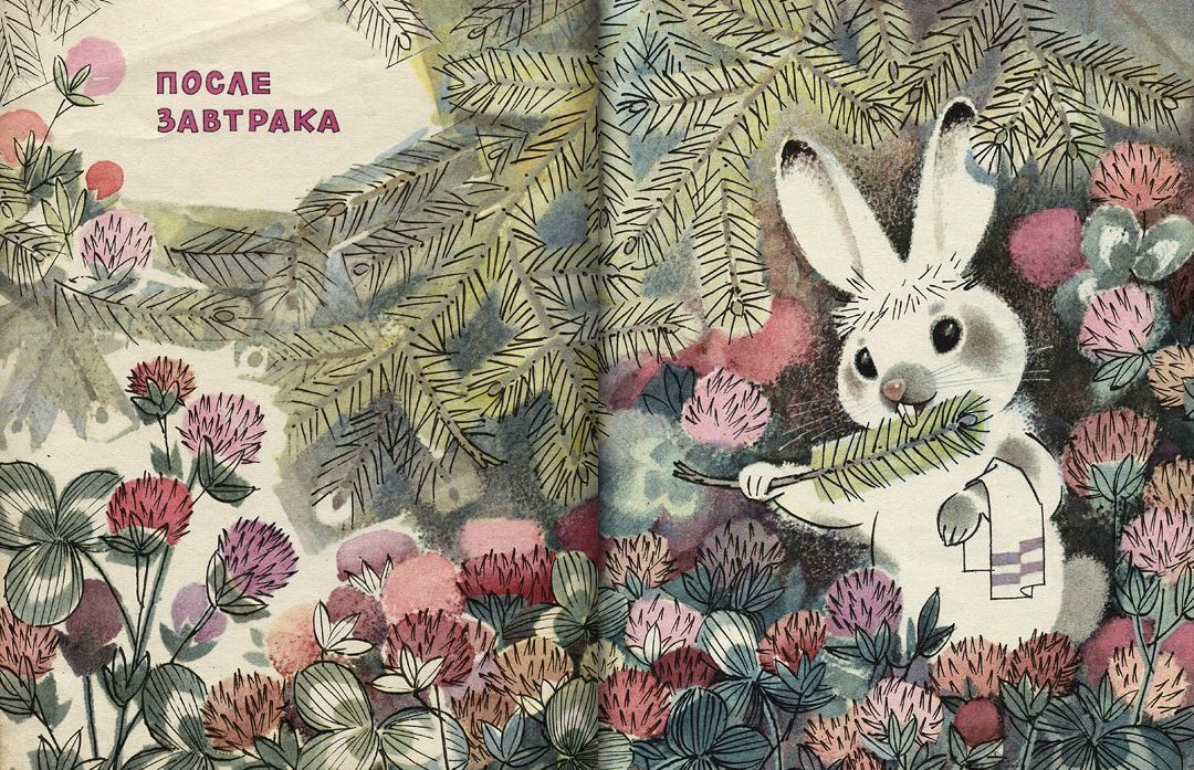 "Probably my favourite children's book artist - Syuzanna Byalkovskaya. These two are from the 1974 book called ""If You Sit Really Really Quietly in the Forest"". For #BookIllustrationOfTheDay @mrjamesmayhew<br>http://pic.twitter.com/k5avlM9gqY"