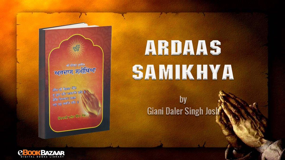 """http://eBookBazaar.com  """"Ardaas Samikhya"""" by Giani Daler Singh Josh #sikh #books #eBookBazaar #Punjabi"""
