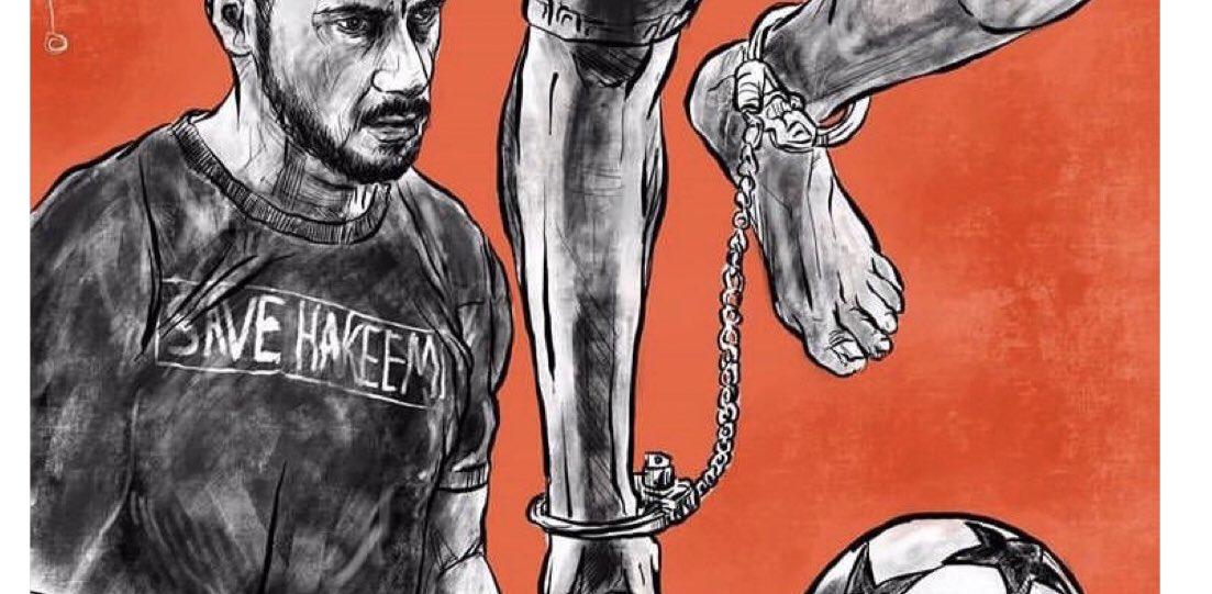 حـســـن الــسـتري's photo on #SavedHakeem