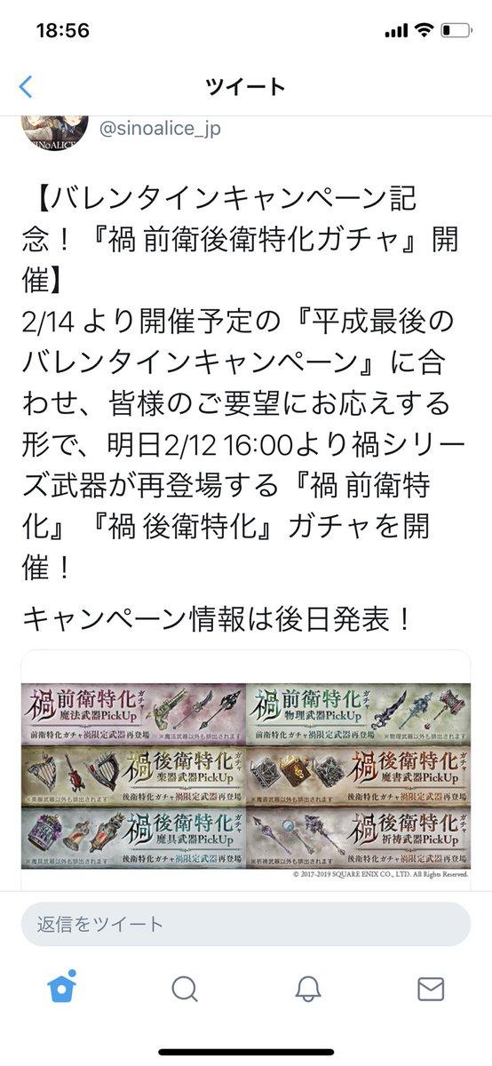 しろいりす's photo on 禍特化