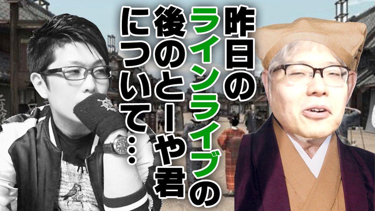 コヤッキーチャンネル🌻(スタッフ更新)コヤチャン公式's photo on Channel 9