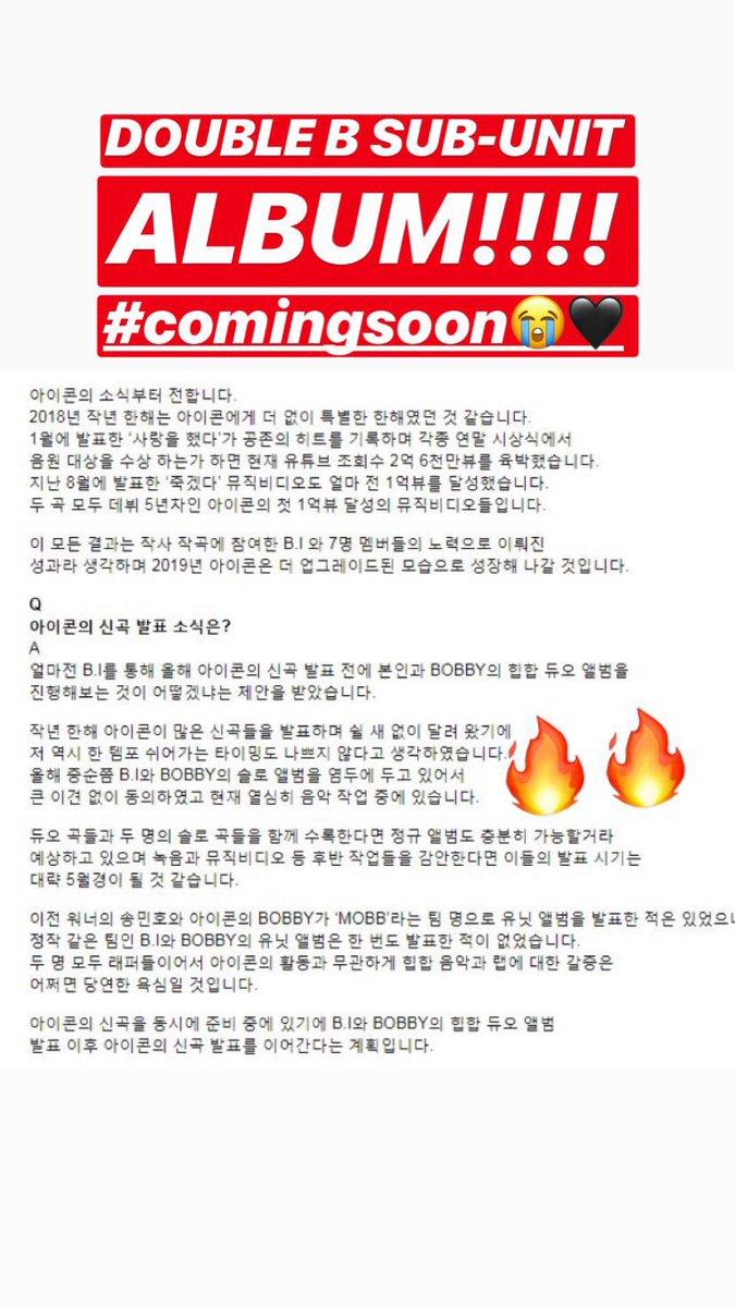 iKON HQ PHOTOGRAPHS 📸's photo on Double B