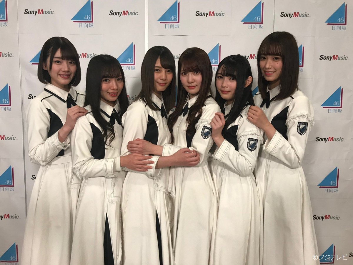 めざましテレビ's photo on 日向坂