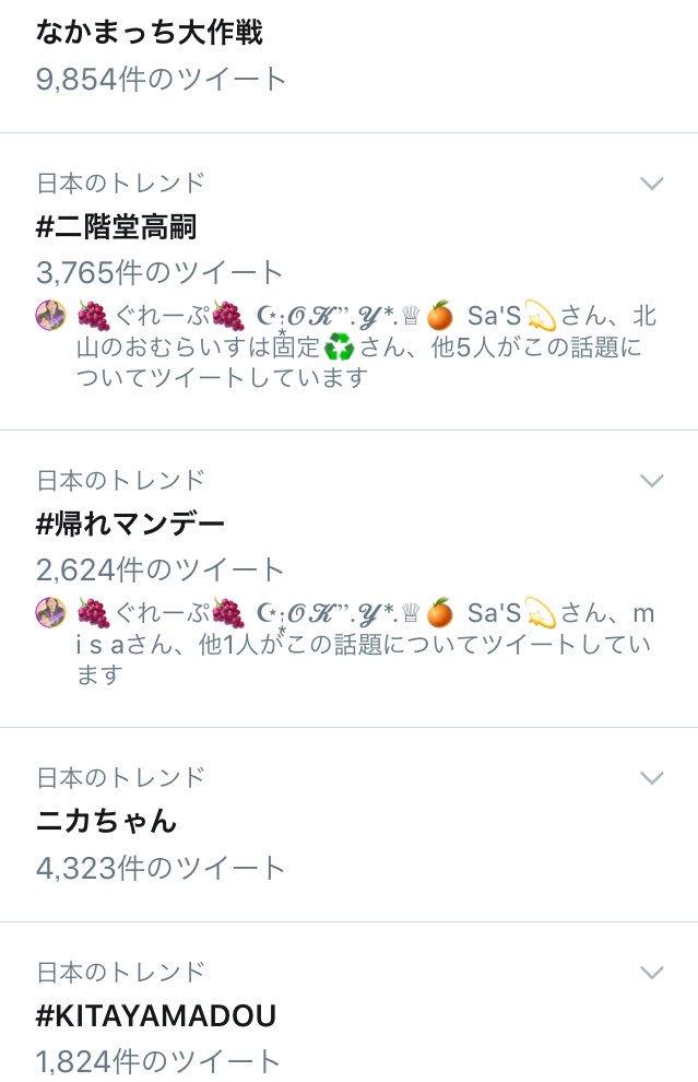 *¨̮♡ 北山のちぇり畑 ♡ᵕ̈*'s photo on #KITAYAMADOU