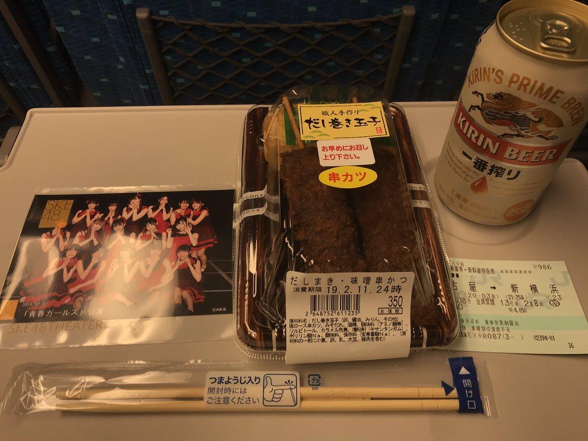 よしむー先生(Yoshimu Sensei)💮🇮🇩's photo on 握手券