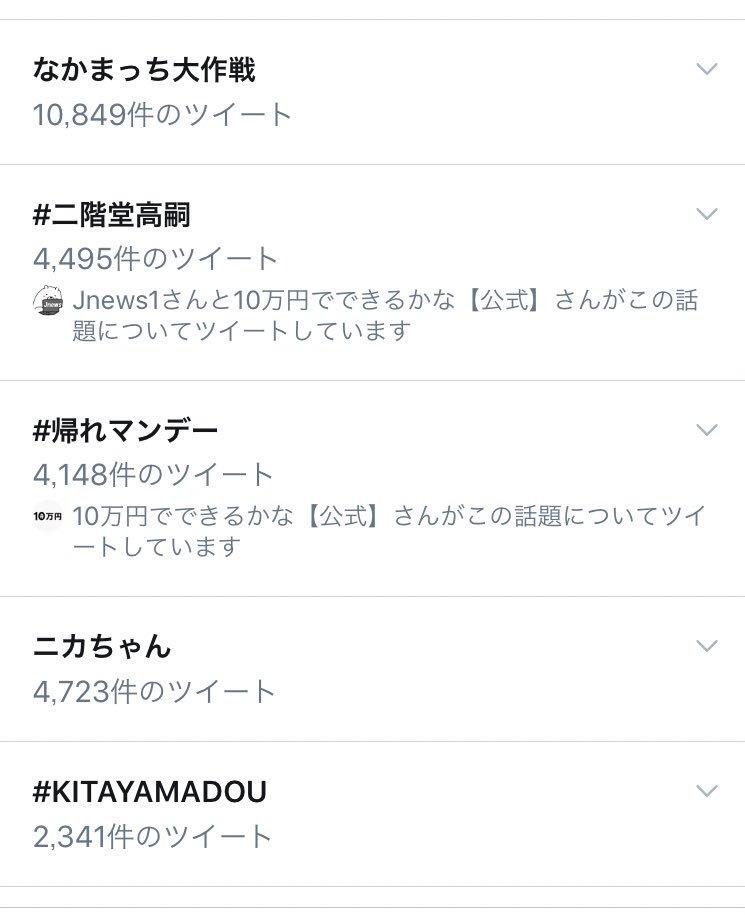 み ほ り ん ぬ ξ*' ー')❤︎変更しました's photo on #KITAYAMADOU