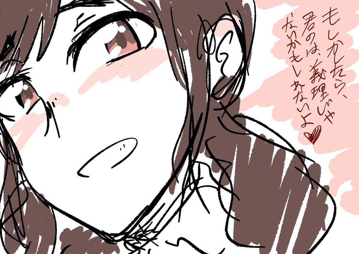 ジョースケ@えのぐみ絵描き's photo on #えのぐ生放送