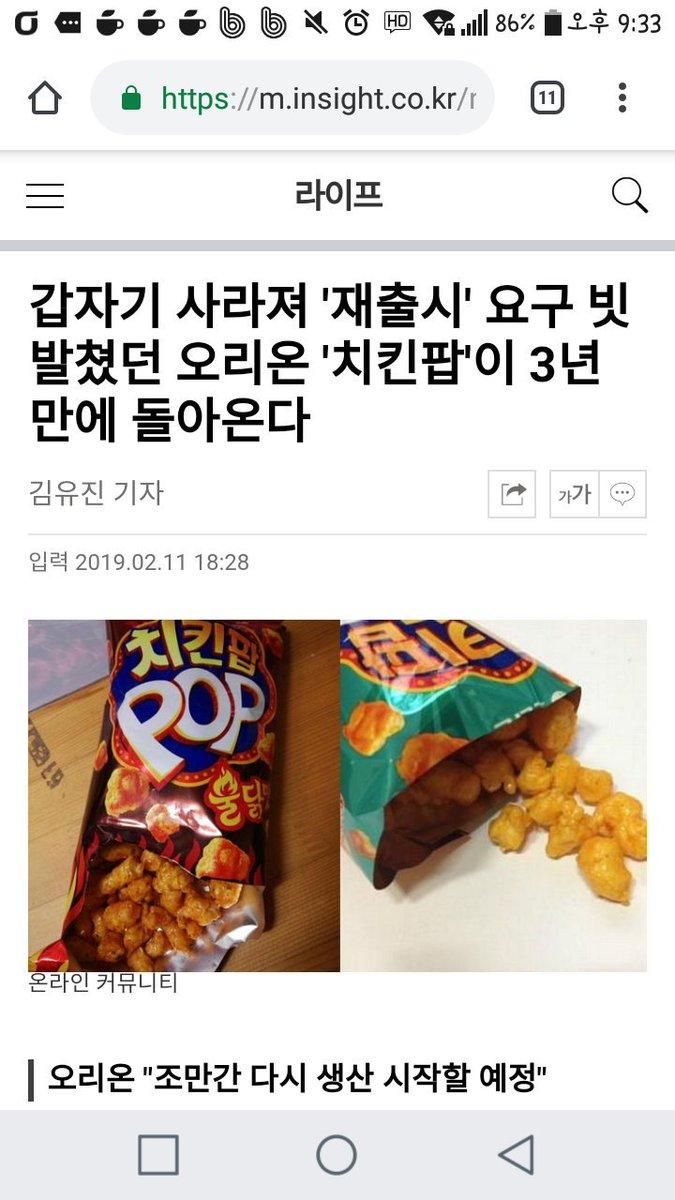 S초코송이E's photo on 치킨팝