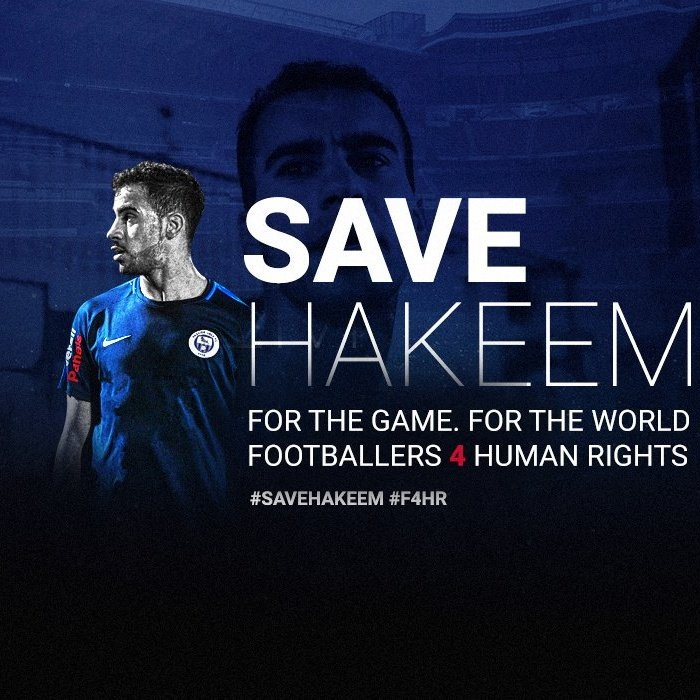 Yahya Alhadid's photo on #SaveHakeem