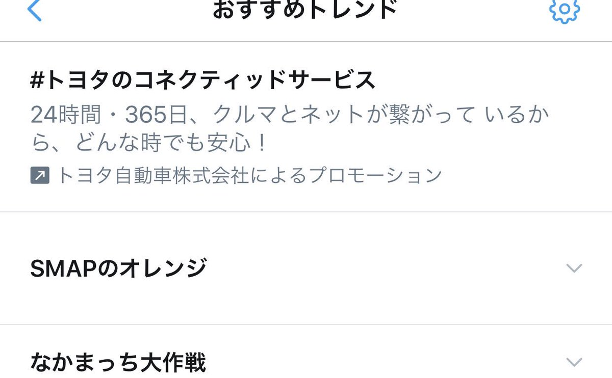 📎⭐saccccchi⭐📎's photo on SMAPのオレンジ