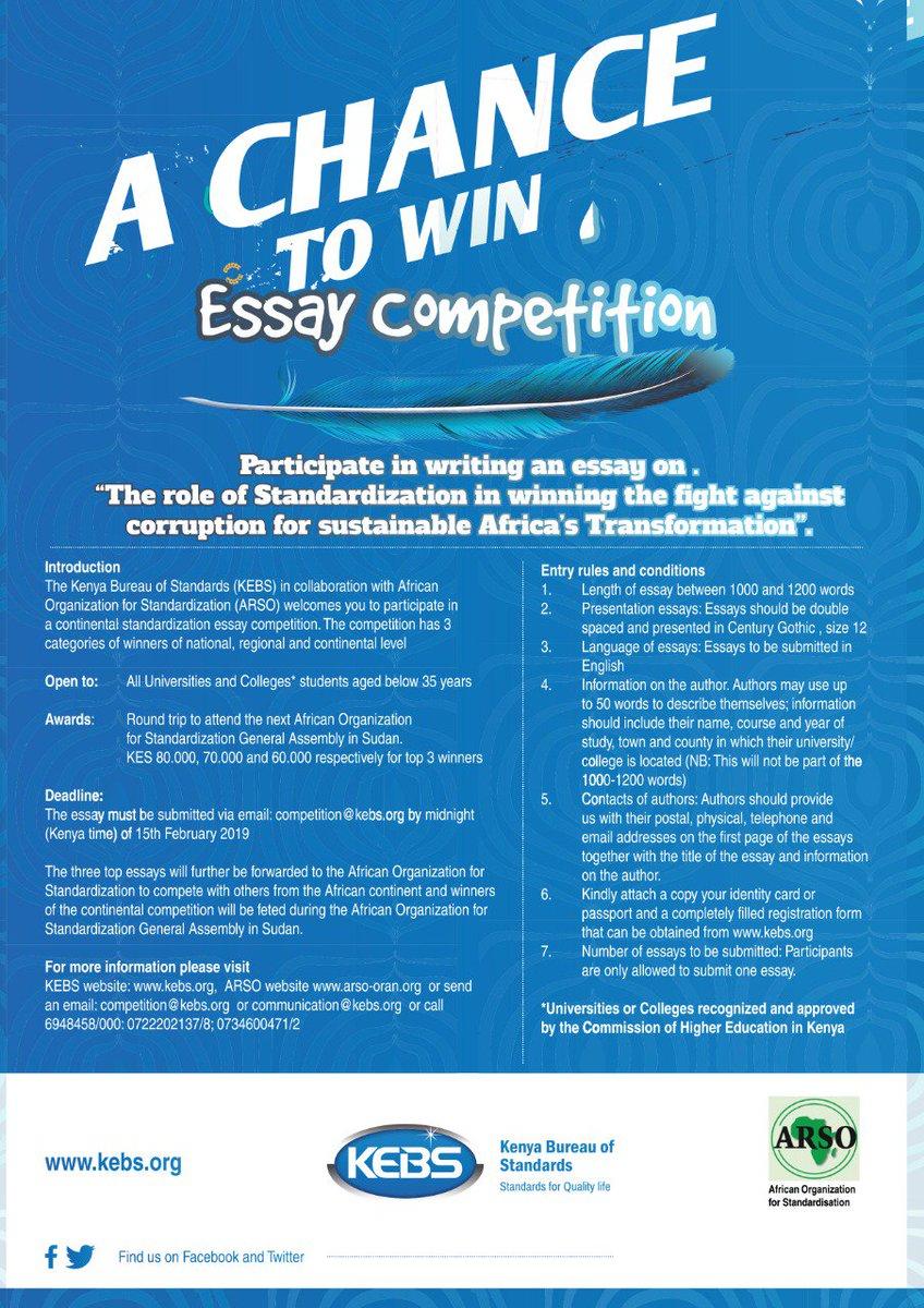 kebs kenya essay competition