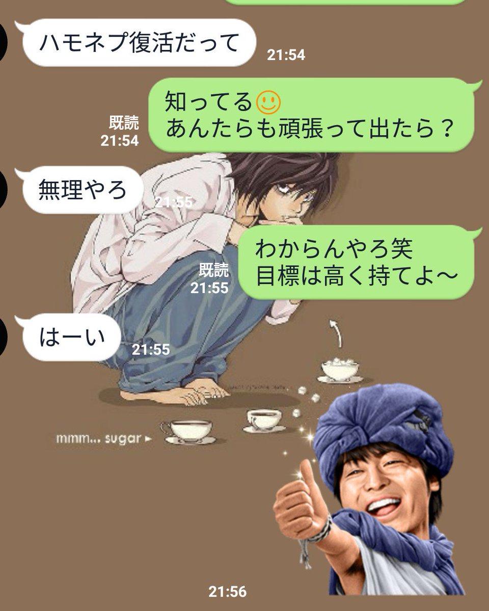 himitunoakkosan☆'s photo on ハモネプ