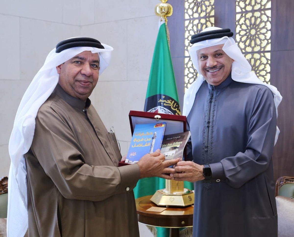 Secretariat General of Gulf Cooperation Council's photo on Bahraini
