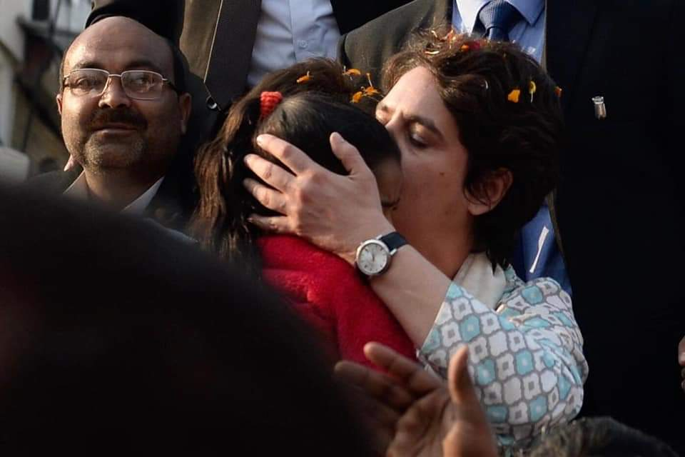 Priyanka Gandhi's photo on #NayiUmeedNayaDesh
