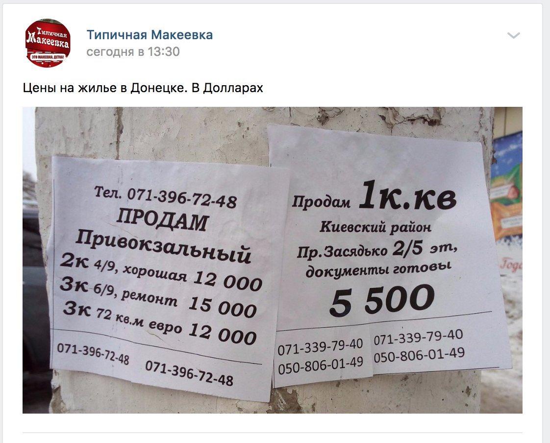 ЦВК збільшила свої витрати на президентських виборах на 10 млн грн - Цензор.НЕТ 8591