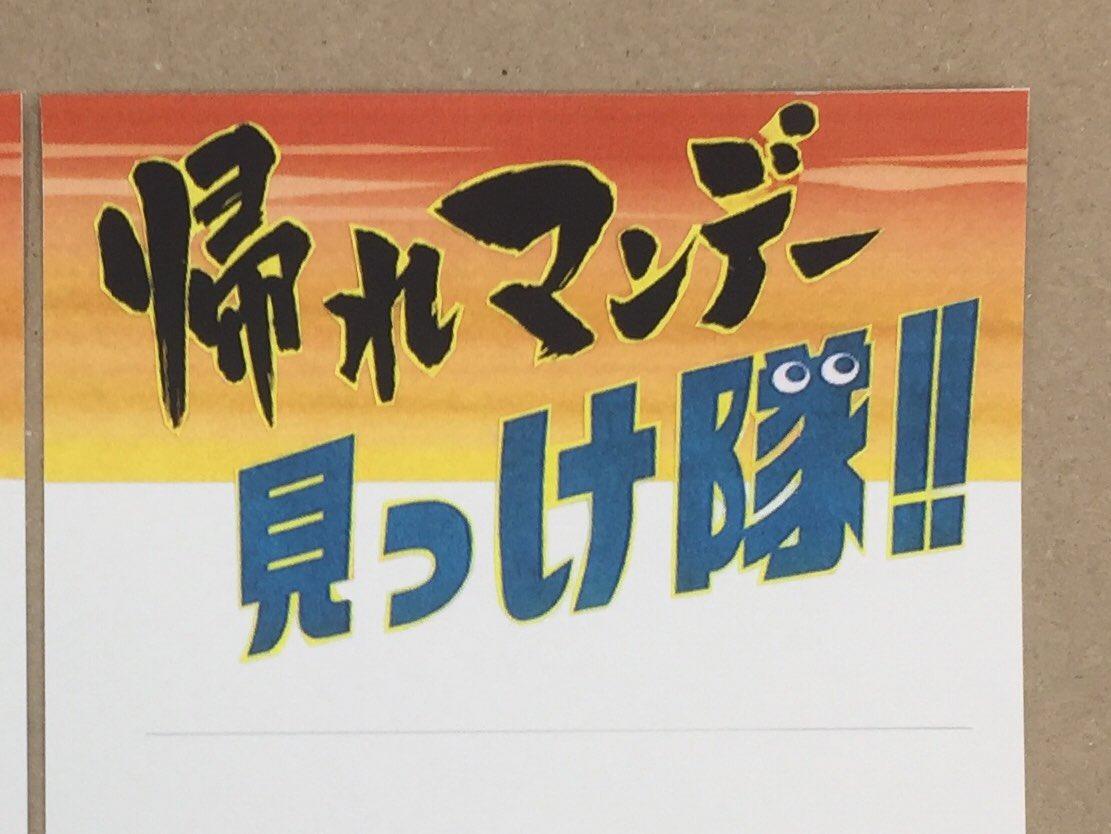 つるみ's photo on SMAPのオレンジ