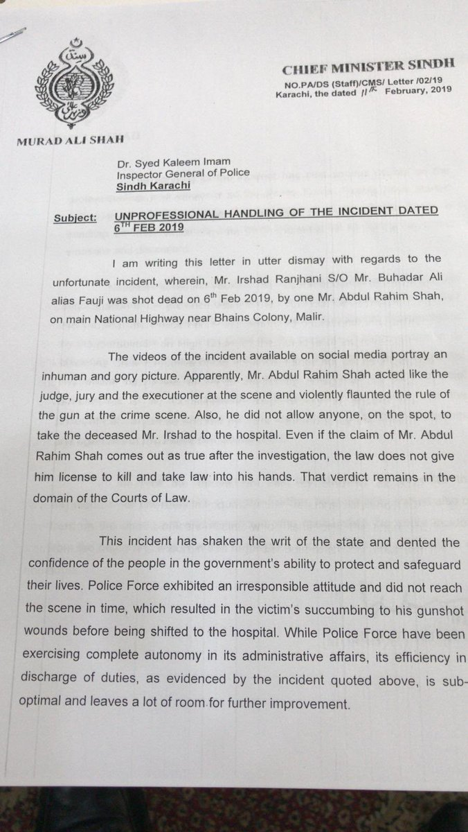 """No more silence CM @MuradAliShahPPP wrote to IGP Sindh """"Rahim Shah acted like judge,jury and executioner"""" police force exhibited irresponsible attitude I shall not act as bystander and watch the fiasco like above to shatter the image of provincial government"""