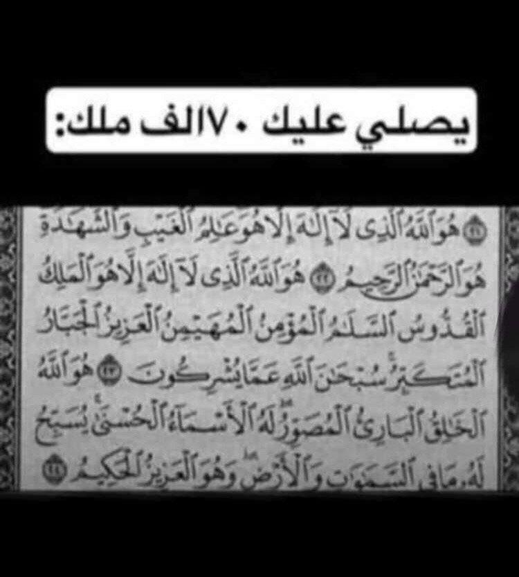 RT @njood_573: #ذكر_الله_راحه_لك https://t.co/PE4tzcQ58W