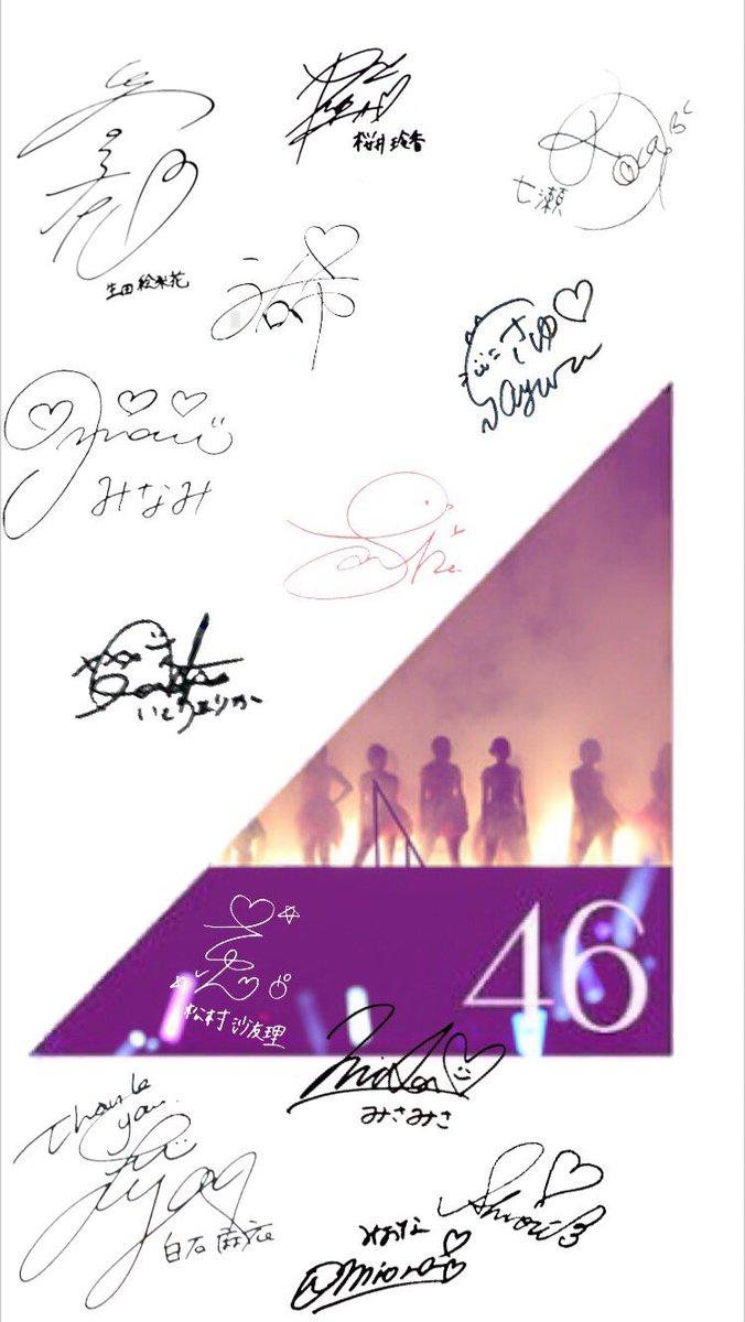 サカズキ ⊿46   -est Studio's photo on #歴代歌姫ベスト100