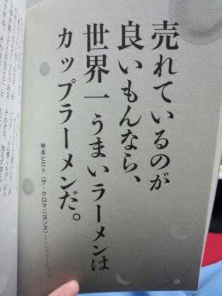 じじるん👴's photo on #歌のゴールデンヒット