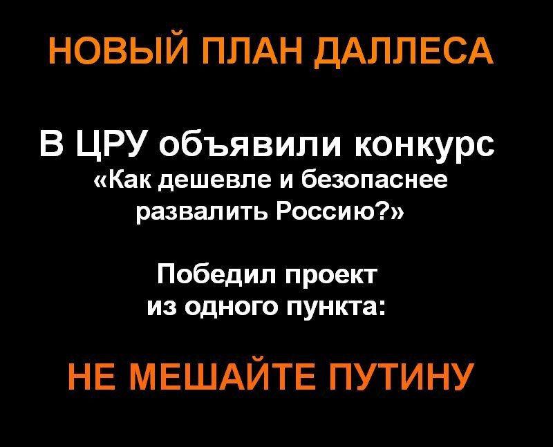 Россия хочет на Совбезе ООН обсудить ситуацию в Украине в связи с четвертой годовщиной подписания Минских соглашений - Цензор.НЕТ 9565
