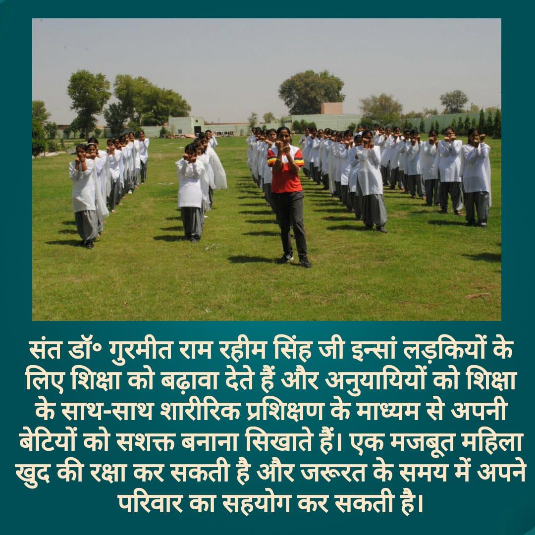 Santosh Sama's photo on #EducateGirlsSaysStRamRahim